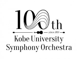 100周年記念サマーコンサート 5/31 東京公演 6/14 大阪公演